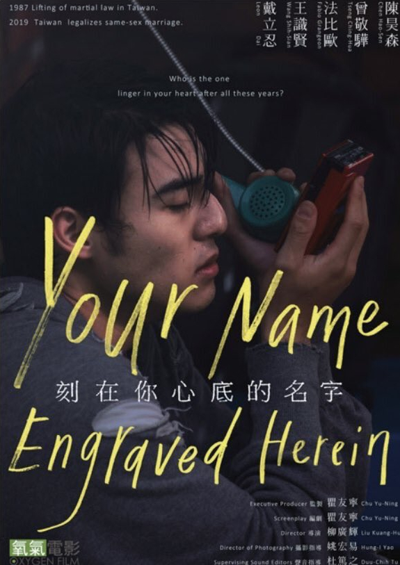 romantic movies on netflix: your name engraved herein