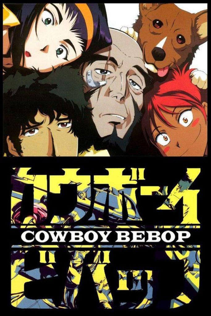 Best romantic anime: cowboy bebop
