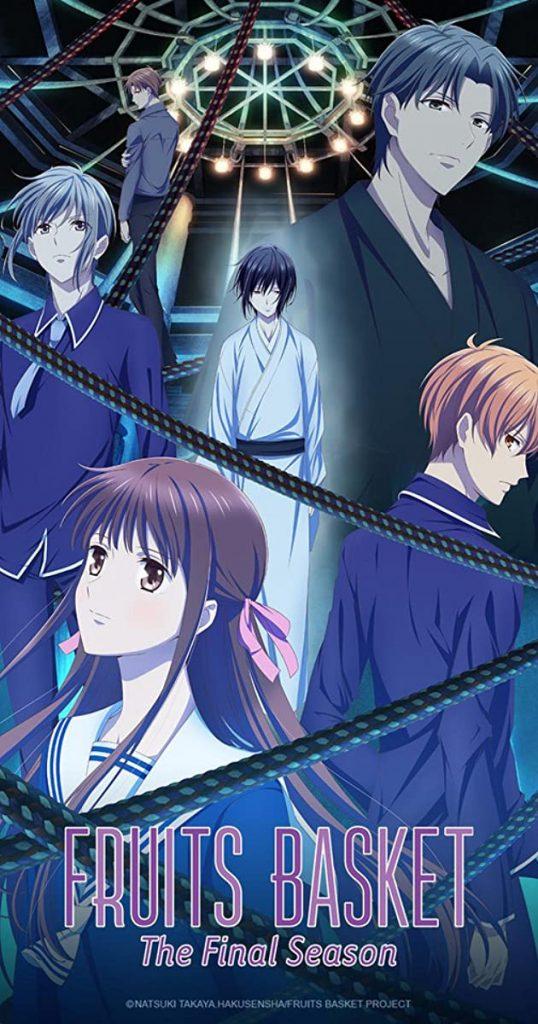 Best romantic anime: fruits basket