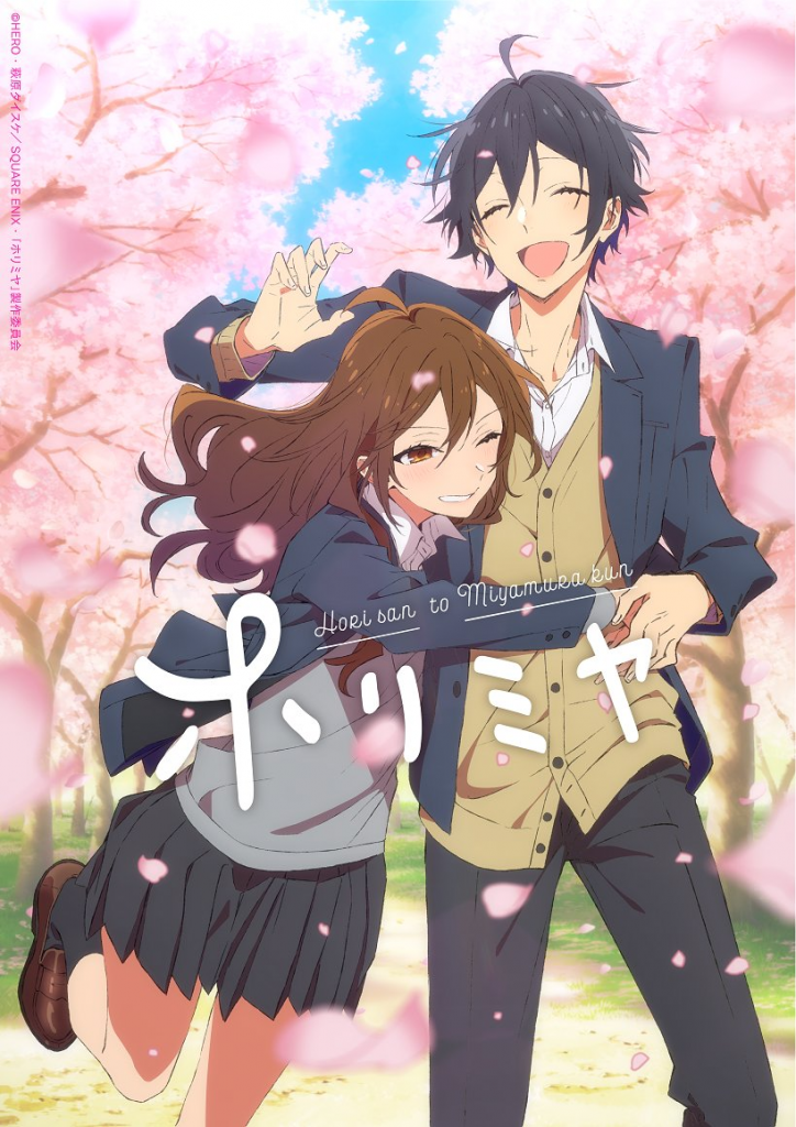 Best romantic anime: horimiya