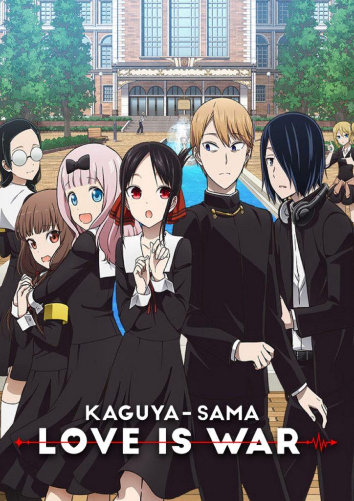 romance anime on hulu: kaguya sama: love is war