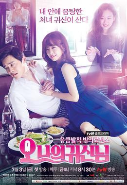 korean drama on netflix: oh my ghost