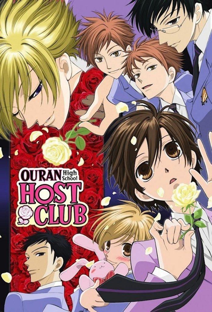 Best romantic anime: ouran high school host club