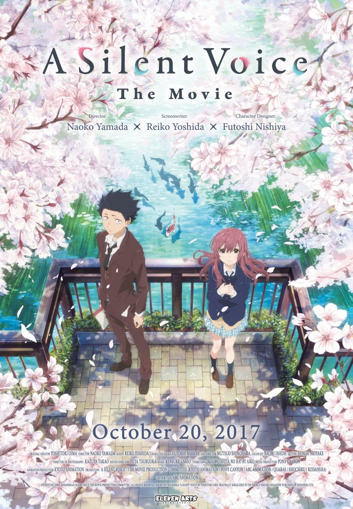 Best romantic anime: a silent voice