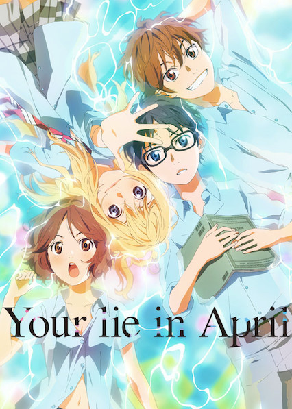 romance anime on hulu: your lie in april