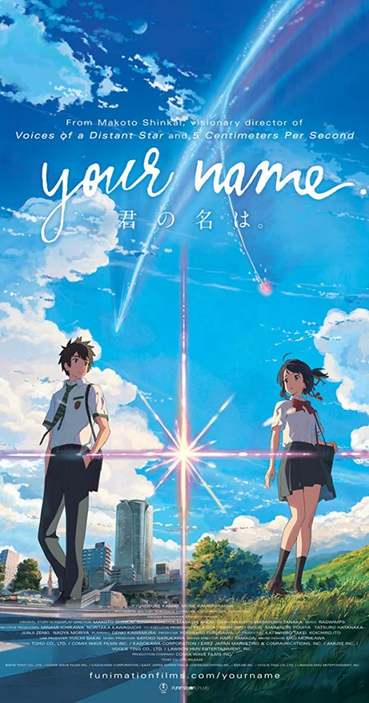Best romantic anime: your name