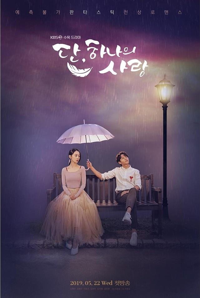 romance korean dramas: angel's last mission love
