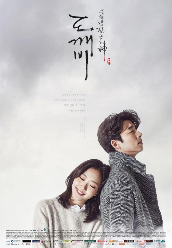 romance korean dramas: goblin