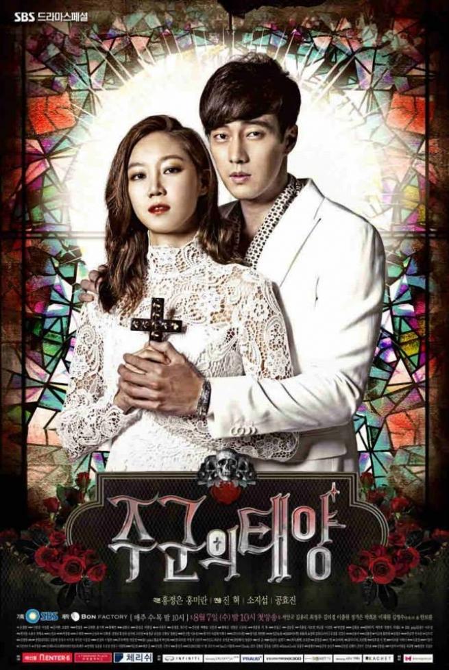 romance korean dramas: master's sun
