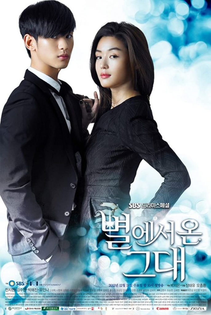 romance korean dramas: my love from the star