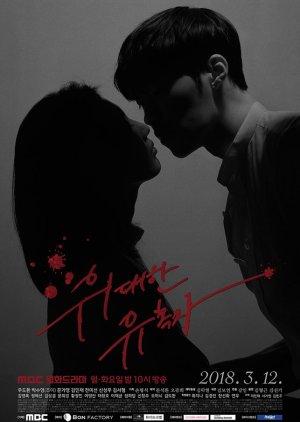 romance korean dramas: tempted