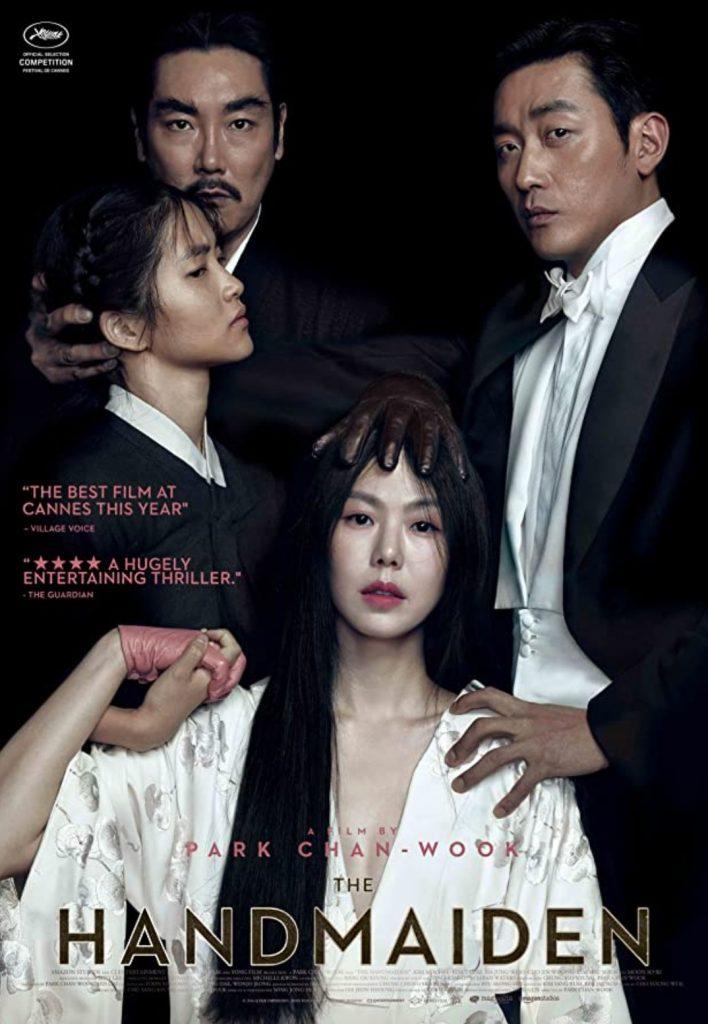 romance movies on amazon: the handmaiden