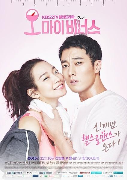 korean drama on hulu: oh my venus