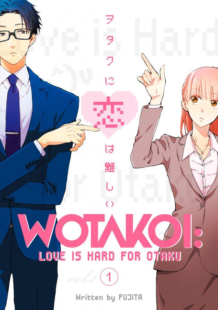 romance manga: love is hard for an otaku